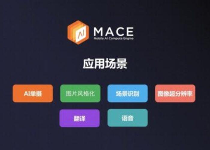 img_mi_mace